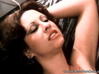 Seventies Vintage Porn With MILF
